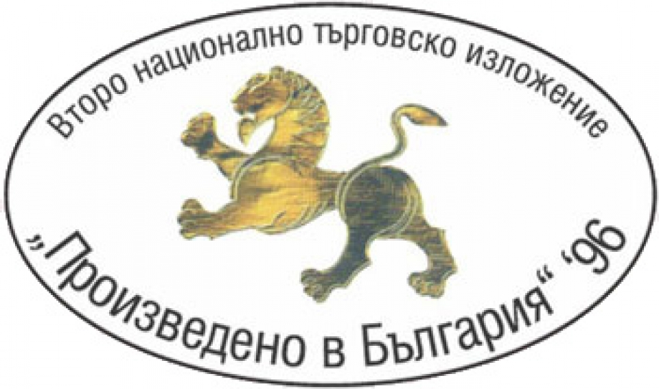 GOLD LION PRODUCED IN BULGARIA - SOFIA 1996, 2000, 2005 YEAR